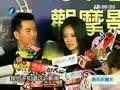 """视频:安以轩否认成为""""大小恋""""伴娘"""