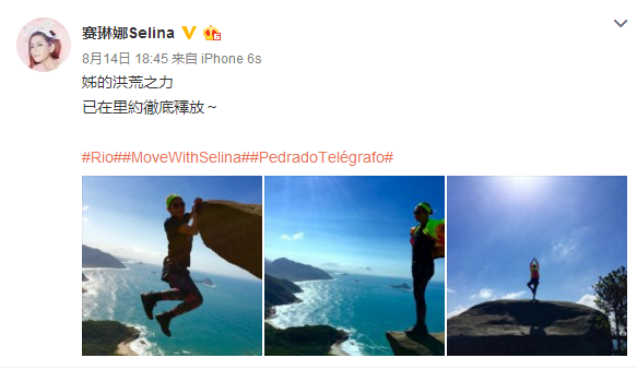 Selina悬空挂在峭壁上,看得人心惊胆战