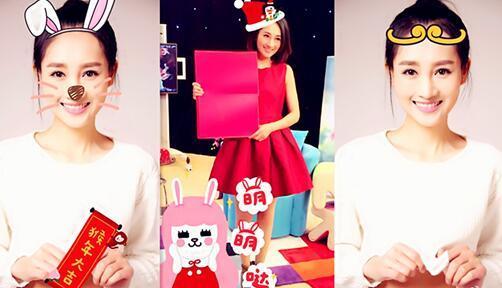 任晗变身甜美猴公主 清纯可爱送新年祝福