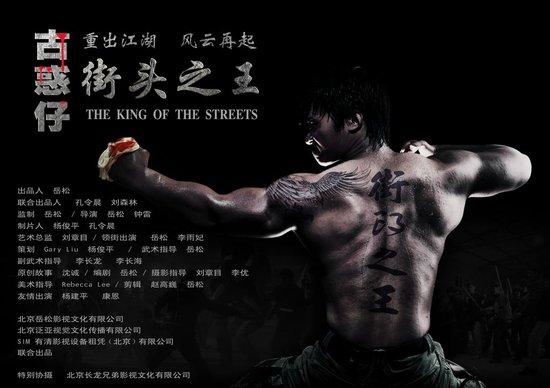 重出江湖与黑势力决斗的故事图片