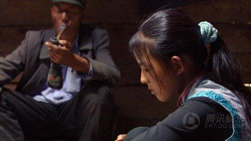 第13届上海电影节资料-《碧罗雪山》