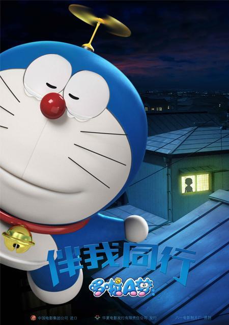 2019中国动画排行榜_血加住我有盾墙 盘点那些在游戏世界杀怪的动画