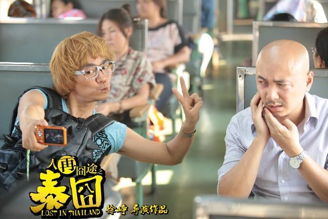 上海电影节落幕 五大行业新趋势你发现了吗?