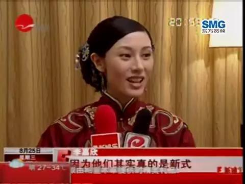 视频:李嘉欣孕检被拍 九代单传压力大