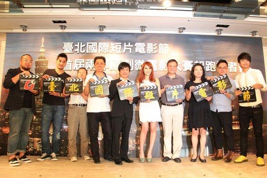 两岸原创微电影大赛台北起跑 萧亚轩任代言人