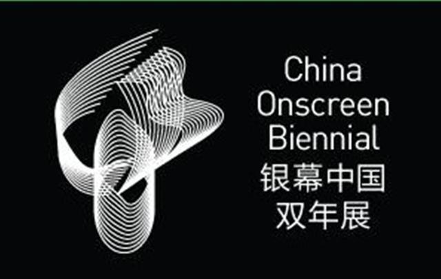 《闯入者》领衔开幕美国COB银幕中国双年展