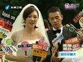 视频:娱乐圈婚礼 沙溢玩反串陈小春玩恶搞
