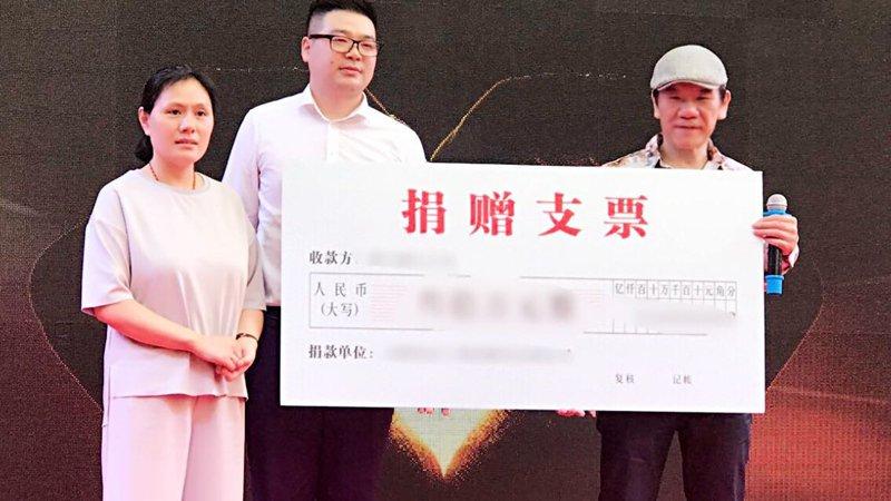 赵传现身公益活动 生日当天巡演预售开启