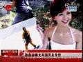 视频:孙燕姿上《康熙》曝光异国男友身份