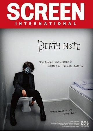 《死亡笔记2016》柏林受欢迎 最新海报首次公开