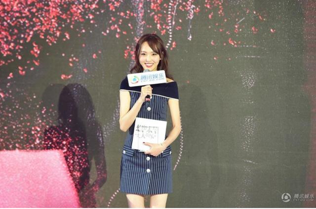 2016腾讯娱乐白皮书发布  吴亦凡获年度之星