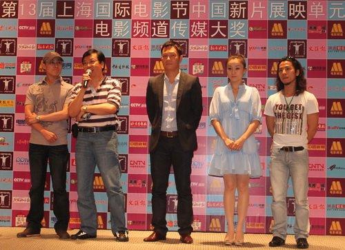 《异度公寓》亮相上海电影节 萧蔷演技受肯定