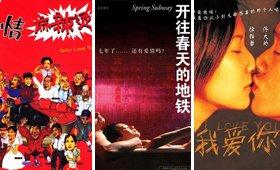 徐静蕾就是早期爱情片中都市女青年的代表