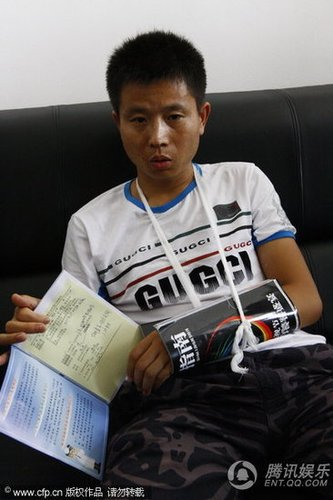 记者调查郭德纲别墅 疑侵占公共绿地遭殴打