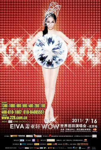 """""""钻石女神""""萧亚轩 世界巡演北京站华丽启动"""