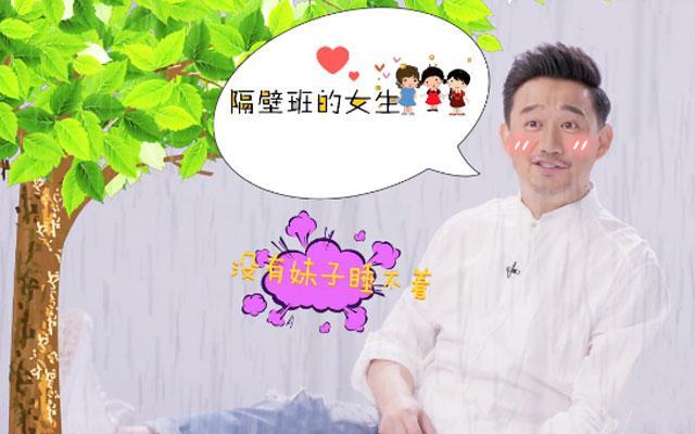 一周综艺:马天宇于小彤带娃崩溃