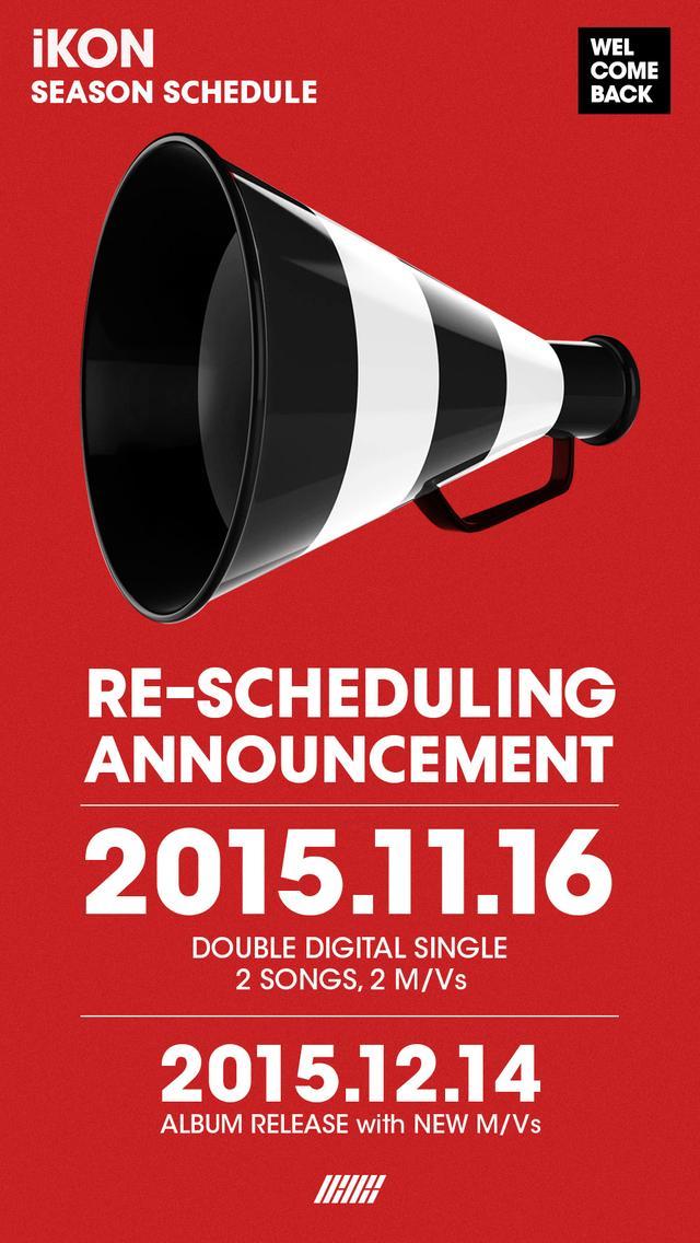 iKON出道专辑推迟至12月 11月中旬发表新单曲