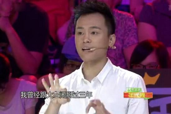 刘同爆料光线秘闻 大左惨遭内部封杀三年