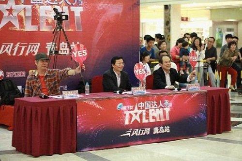 《中国达人秀》本周日开播 梦想征集青岛站收官
