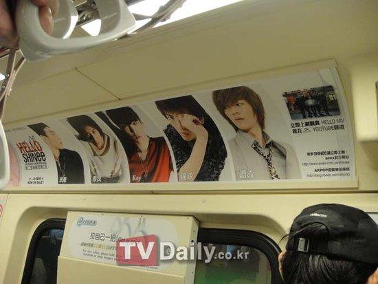 SHINee携新歌攻占台湾市场 亚洲新星人气鼎盛