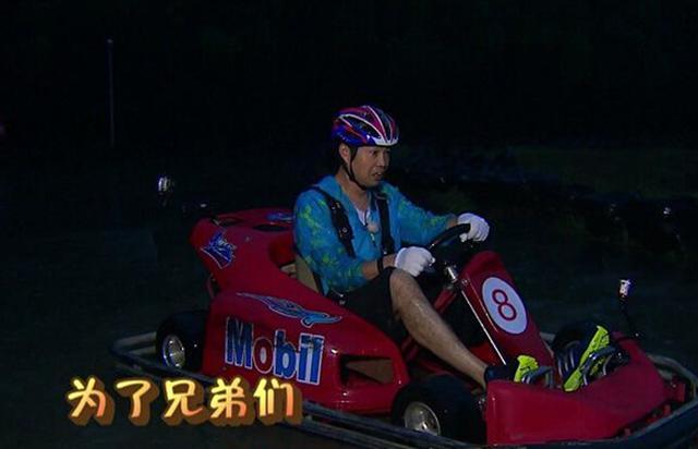 极限男团系列专访之王迅:红了让我失去自由