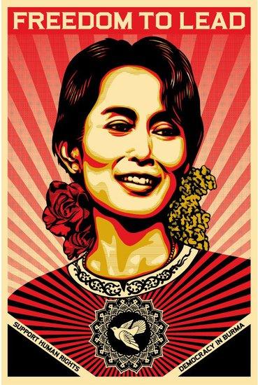 《昂山素季》首发海报 杨紫琼神似缅甸民族英雄