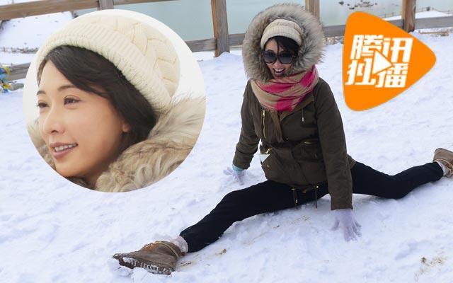《跑男》:邓超被冤调戏少女
