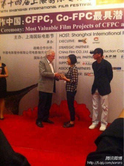 CFPC最具潜力项目揭晓 《裂阳》等获十万奖金