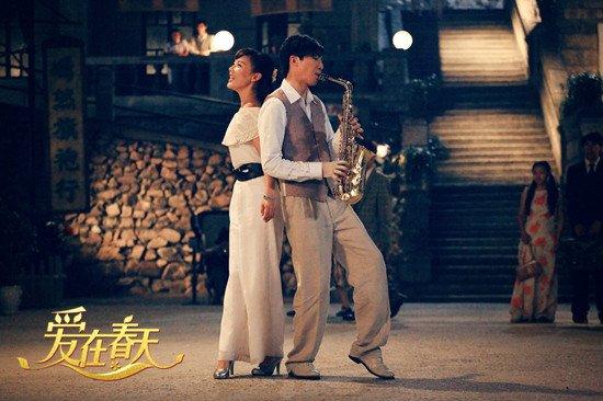 《爱在春天》热播 俞灏明戏里戏外感情分明