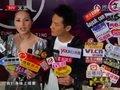 视频:杨千嬅夫妇设宴 舒淇羡慕之情溢于言表