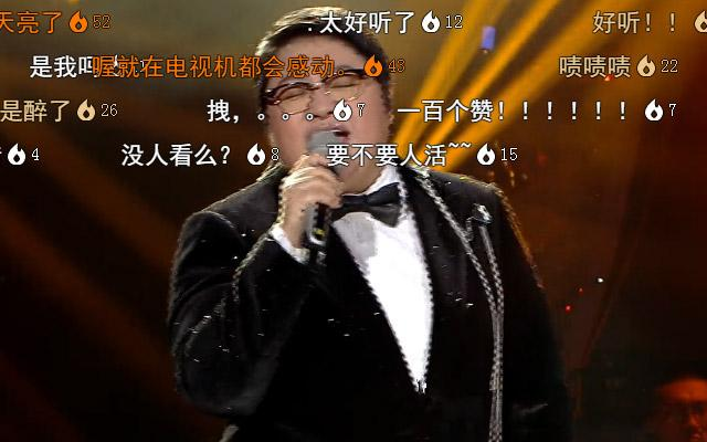 一周综艺:好声音学员唱哭莫文蔚、华晨宇