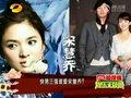 视频:宋慧乔有望加盟快男决赛 刘心难掩内心愉悦