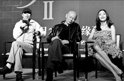 《非2》秦奋笑笑北京谈情 电影大展京城美景