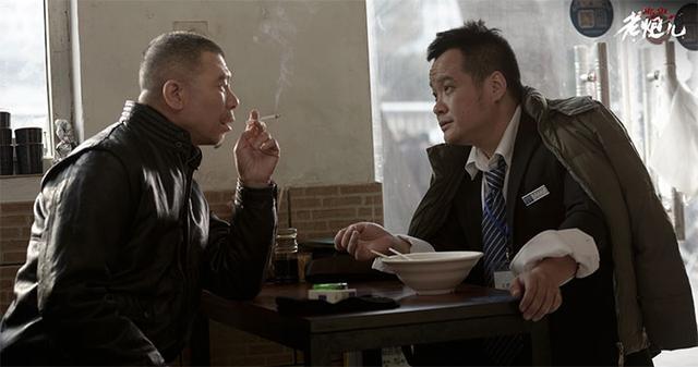 控烟协会批《老炮儿》,有道理吗