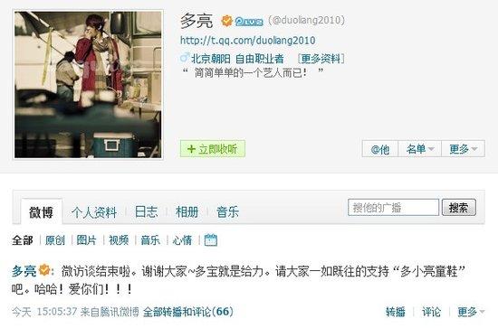 《中国好声音》多亮在线互动:小情歌无法复制