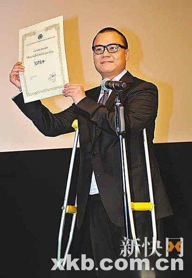 东京电影节闭幕 《转山》斩获最佳艺术贡献奖