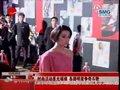 视频:蔡康永走另类路线 范冰冰再成红毯女王