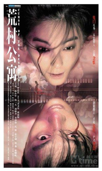 影人特写:张雨绮——浓妆淡抹总相宜(图)