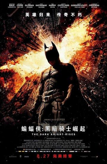 《蝙蝠侠》首日票房直逼3000万 获好口碑高人气