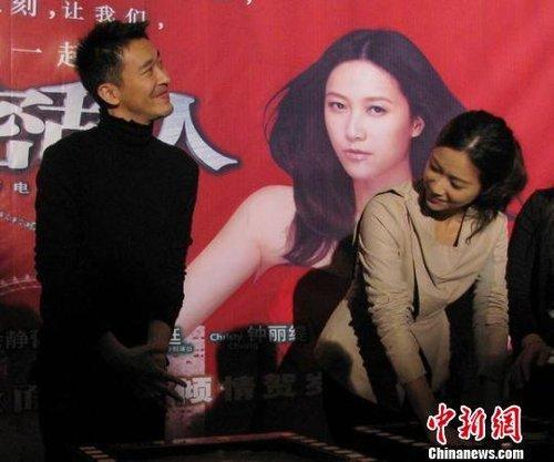 """徐静蕾黄立行太有默契 影迷高呼""""你们结婚吧"""""""