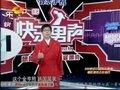 视频:金话筒主持人李兵rap说唱快男