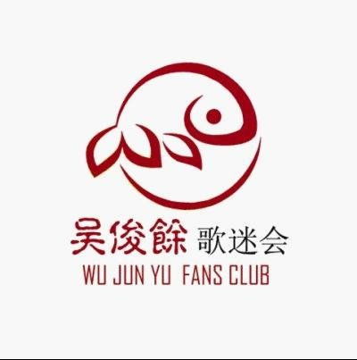 """揭密吴俊余粉丝金鱼:俊余是我们的""""开心宝"""""""