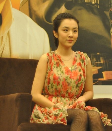 《大浴堂》v时候北京时候王晓晨演绎古典女性什么沙滩影视性感3图片