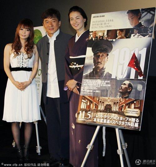 《辛亥革命》东京特别放映 成龙:怎样我都会来