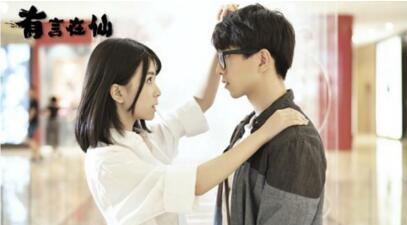 《有言在仙》发布预告 BEJ48影视第一步