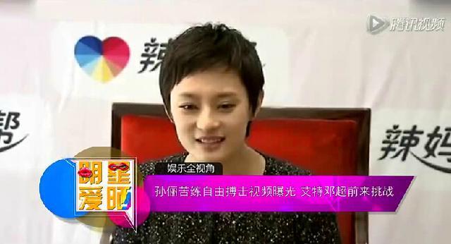 刘涛PK孙俪,娱乐圈辣妈为了一张脸花了多少钱