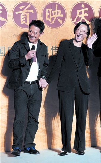 《白蛇传说》首映礼 崔宝珠:海外市场找李连杰