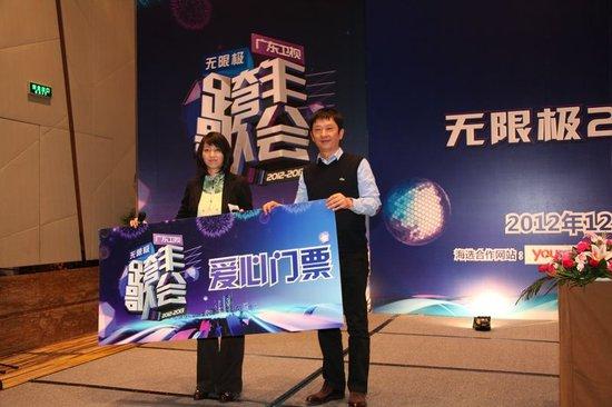 广东卫视加入跨年大战 杨千嬅产后回归汪峰压轴