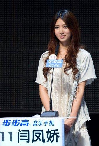 闫凤娇不雅照惹争议 江苏卫视称愿助其度过难关