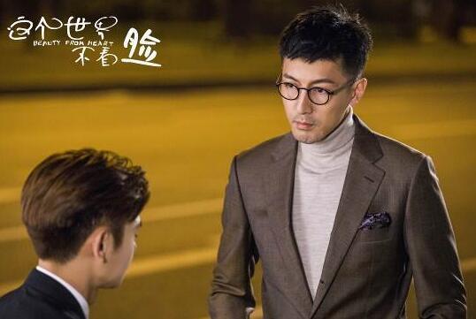 """""""不看脸""""曝剧照 张鲁一吴倩演绎犀利治愈爱情"""